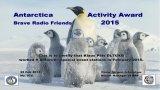 Antarctica Activity Award 2015