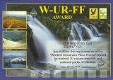 W-UR-FF